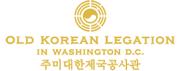 Old Korean Legation